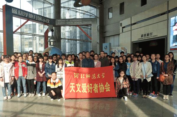省科技馆举办天文教学公益活动