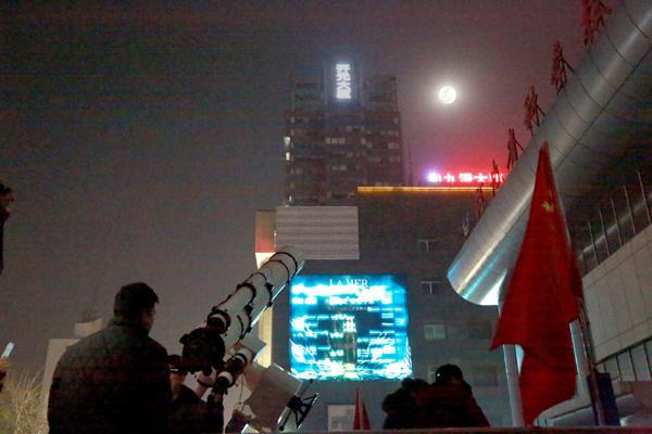 正月十五闹元宵,科技馆门前来赏月——河北省科学技术馆举办正月十五赏月公益活动
