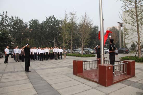"""河北省科技馆举行""""升国旗、唱国歌""""活动"""