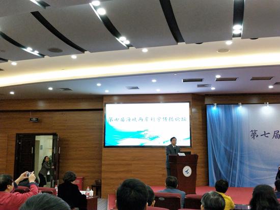 第七届海峡两岸科学传播论坛在西安开幕