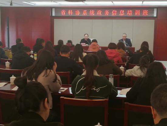 省科技馆派员参加省科协系统政务信息培训班