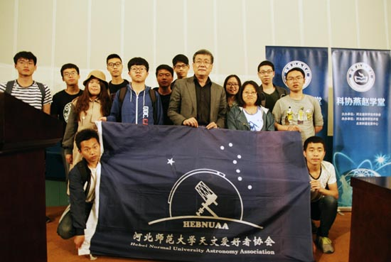 《科协燕赵学堂》第二期---《载人航天的发展》