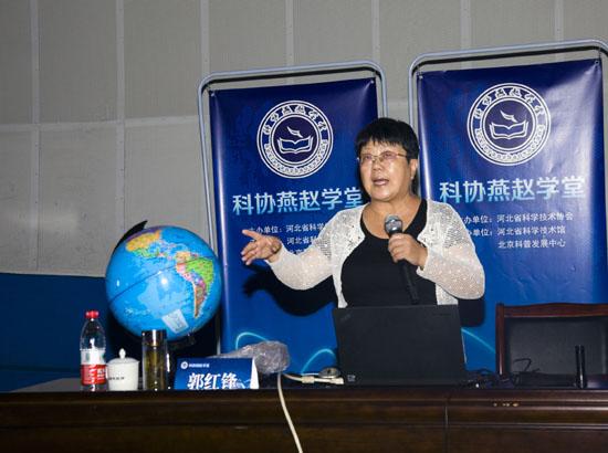 科协燕赵学堂第六期——《动手学天文-培养科学素养》