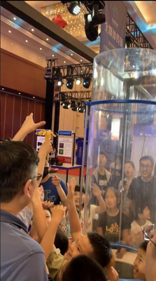 河北省科技馆受邀参加天津市第33届科技周活动